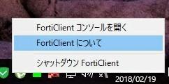 アイコンを右クリック.jpg
