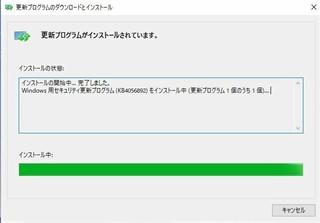 KB4056892-Inst.jpg