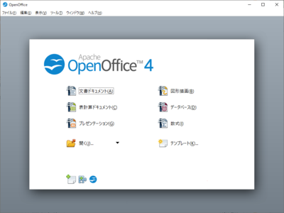 20181224OpenOffice.png
