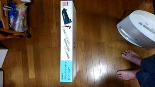 20171203_箱縦.jpg