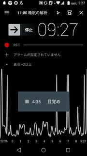 20181208_092737.jpg