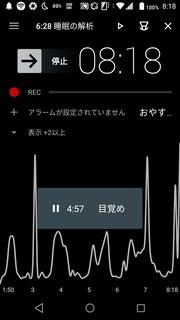 20181209_081856.jpg