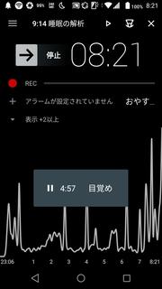 20181214-15睡眠グラフ.jpg